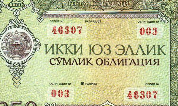 Узбекистан выпустит облигации с привязкой к инфляции